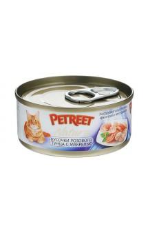Petreet Natura, кусочки розового Тунца c Макрелью, консервы для кошек / Petreet (Таиланд)