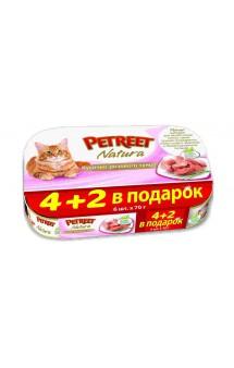 Pink Tuna - Кусочки розового тунца 4+2 в подарок / Petreet (Таиланд)