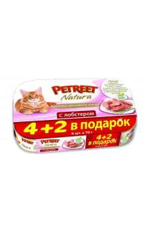 Pink Tuna, кусочки розового тунца с лобстером, 4+2 в подарок / Petreet (Таиланд)