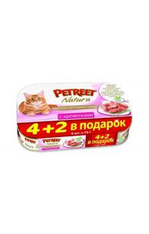 Pink Tuna - Кусочки розового тунца с креветками / Petreet (Таиланд)