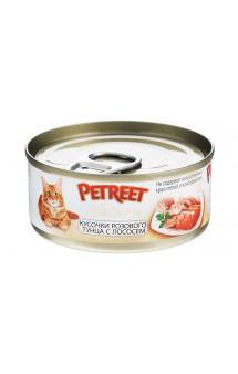 Petreet Natura - Кусочки розового тунца c лососем, консервы для кошек / Petreet (Таиланд)