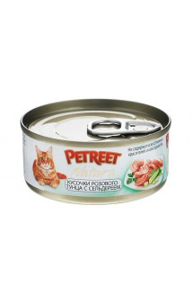 Petreet Natura, Кусочки розового тунца c сельдереем, консервы для кошек / Petreet (Таиланд)