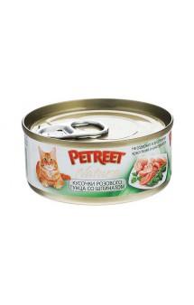 Petreet Natura, Кусочки розового Тунца cо шпинатом, консервы для кошек / Petreet (Таиланд)