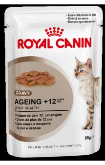Ageing +12 Gravy, корм для пожилых кошек в соусе / Royal Canin (Франция)