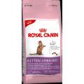 KITTEN STERILISED,корм для стерилизованных котят / Royal Canin (Франция)