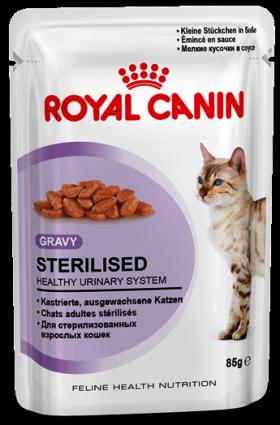 STERILISED, корм для стерилизованных кошек, в соусе / Royal Canin (Франция)