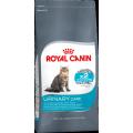 URINARY CARE, корм для профилактики МКБ у кошек / Royal Canin (Франция)