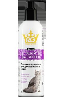 Объем и Эластичность, бальзам-кондиционер для длинношерстных кошек / Royal Groom (Россия)
