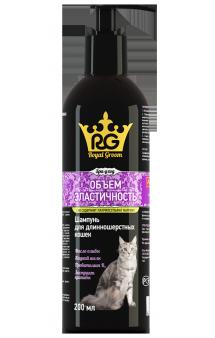 Объем и Эластичность, шампунь для длинношерстных кошек / Royal Groom (Россия)