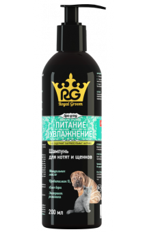 Питание и Увлажнение, шампунь для котят и щенков / Royal Groom (Россия)