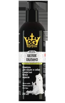 Белое Облако, шампунь для кошек и собак с шерстью Белых окрасов / Royal Groom (Россия)