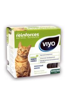 Viyo Reinforces Cat Adult, пребиотический напиток для взрослых кошек / VIYO (Бельгия)