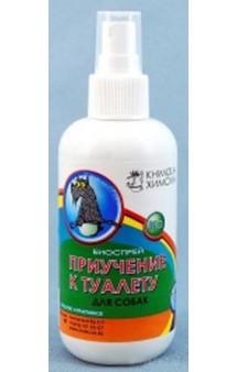 Приучение к туалету для собак / Химола (Россия)